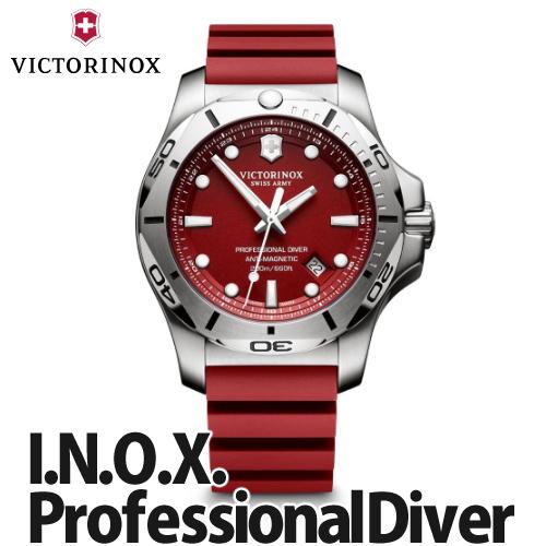 VICTORINOX(ビクトリノックス)I.N.O.X. Professional Diver(イノックスプロフェッショナルダイバー)レッド 241736(メンズ腕時計)(快適家電デジタルライフ)