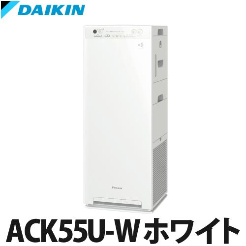 DAIKIN(ダイキン)加湿ストリーマ空気清浄機 ACK55U-W ホワイト(加湿空気清浄器/スリムタワー型)(ラッピング不可)(快適家電デジタルライフ)
