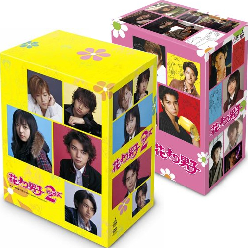 「花より男子+花より男子2」DVD-BOX(2BOX)セット【快適家電デジタルライフ】, アイダスチェラウナボルタ:2d065157 --- jphupkens.be