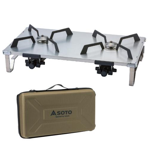 SOTO(ソト)レギュレーター2バーナー GRID(ST-526)&ハードケース(ST-5261)セット (アウトドア用コンロ)(ラッピング不可)(快適家電デジタルライフ)