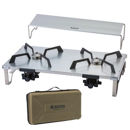 SOTO(ソト)レギュレーター2バーナー GRID(ST-526)&ハードケース(ST-5261)&テーブル(ST-526T)セット (アウトドア用コンロ)(ラッピング不可)(快適家電デジタルライフ)