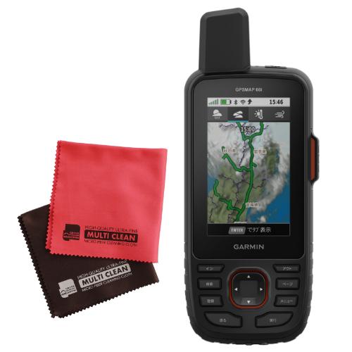 GARMIN ガーミン 010-02088-0B GPSMAP 66i & マイクロファイバークロスセット(国内正規品)(トレッキングナビ)(アウトドアGPS)(快適家電デジタルライフ)