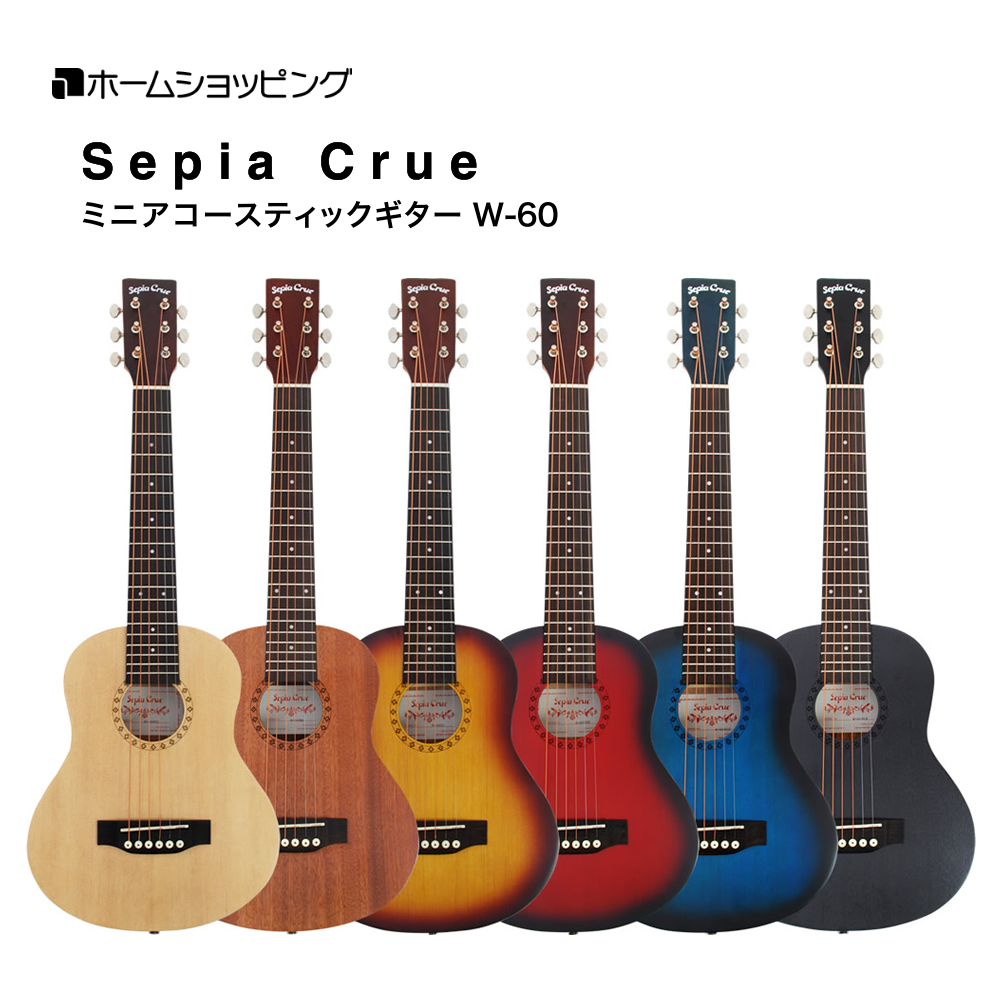 (メーカー直送)(代引不可)SepiaCrue(セピアクルー)ミニアコースティックギターW-60/BLSブルーサンバースト(ソフトケース付)(ラッピング不可)(W60)