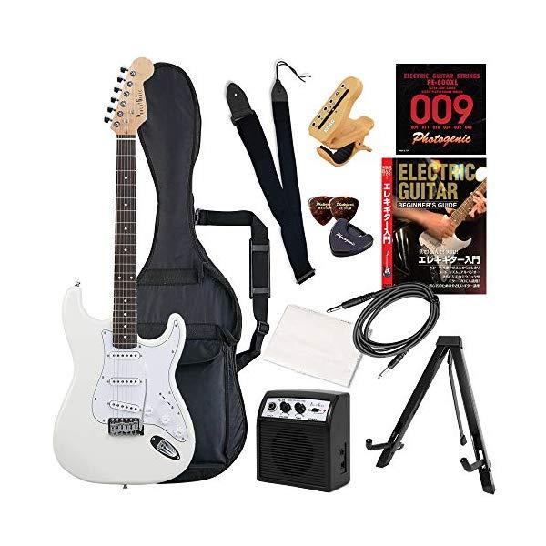 (メーカー直送)(代引不可) ST-180/WH ホワイト PhotoGenic エレキギター (ホームショッピングオリジナル 初心者入門 ギターセット) (ラッピング不可)