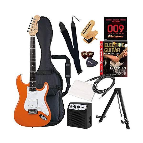 (メーカー直送)(代引不可) ST-180/OR オレンジ PhotoGenic エレキギター (ホームショッピングオリジナル 初心者入門 ギターセット) (ラッピング不可)