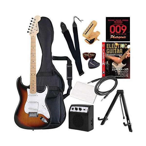 (メーカー直送)(代引不可) ST-180M/SB サンバースト PhotoGenic エレキギター (ホームショッピングオリジナル 初心者入門 ギターセット) (ラッピング不可)