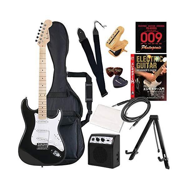 (メーカー直送)(代引不可) ST-180M/BK ブラック PhotoGenic エレキギター (ホームショッピングオリジナル 初心者入門 ギターセット) (ラッピング不可)