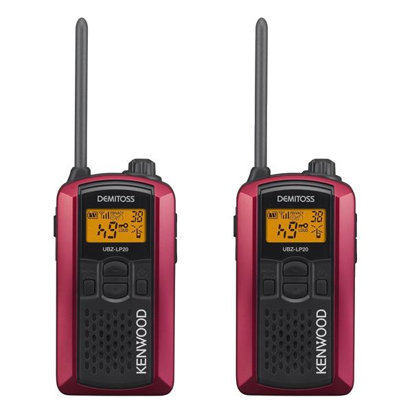 【2台セット】ケンウッド(KENWOOD) 特定小電力トランシーバー UBZ-LP20(RD) レッド [デミトス/DEMITOSS][無線機](快適家電デジタルライフ)