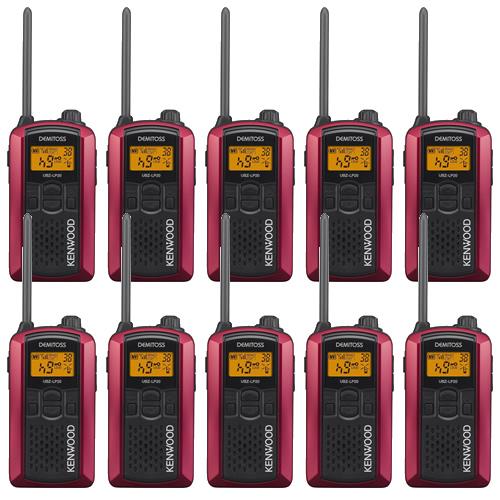 【10台セット】ケンウッド(KENWOOD) 特定小電力トランシーバー UBZ-LP20(RD) レッド [デミトス/DEMITOSS][無線機](快適家電デジタルライフ)(ラッピング不可)