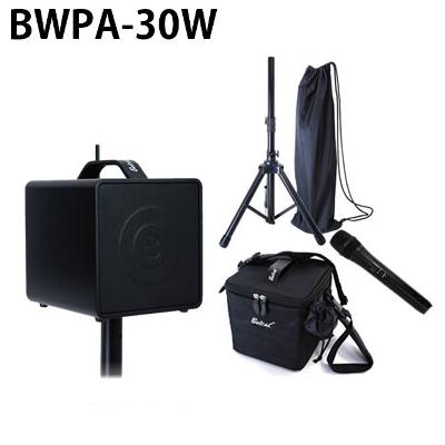 (メーカー直送)(代引不可)キョーリツ ワイヤレスアンプ Belcat [ベルキャット] BWPA-30W 【ラッピング不可】【快適家電デジタルライフ】
