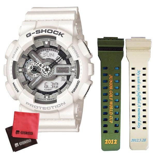 ☆バンドに名入れ・文字が刻印できます☆【名入れセット】[カシオ]CASIO 腕時計 GA-110C-7AJF [ジーショック]G-SHOCK メンズ&マイクロファイバークロス 2枚セット※画像の刻印バンドは一例です。【快適家電デジタルライフ】