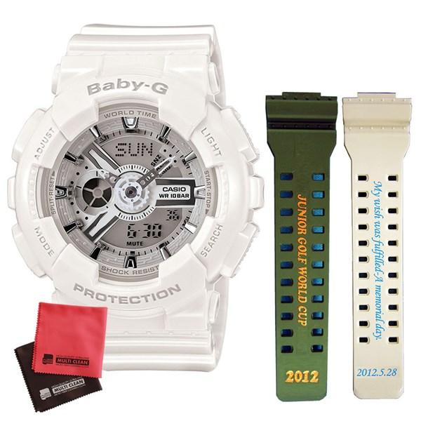 ☆バンドに名入れ・文字が刻印できます☆【名入れセット】[カシオ]CASIO 腕時計 BA-110-7A3JF [ベビージー]BABY-G レディース&マイクロファイバークロス 2枚セット※画像の刻印バンドは一例です。【快適家電デジタルライフ】