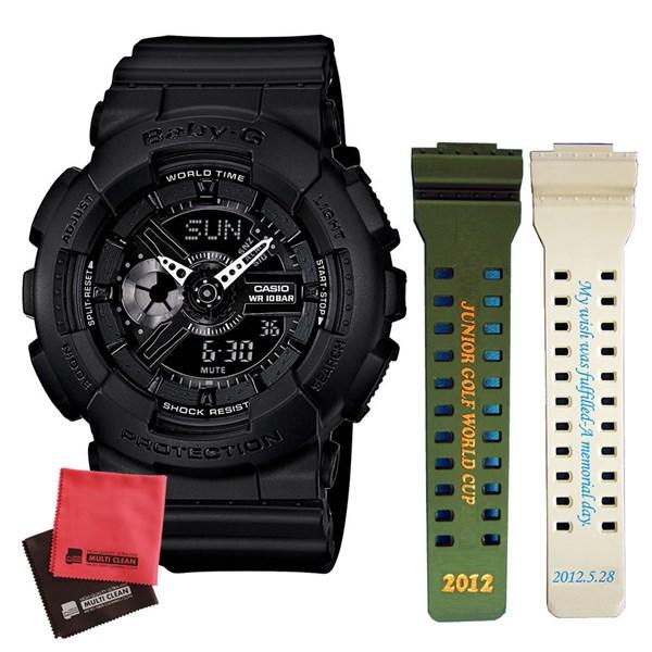 ☆バンドに名入れ・文字が刻印できます☆【名入れセット】[カシオ]CASIO 腕時計 BA-110BC-1AJF [ベビージー]BABY-G レディース&マイクロファイバークロス 2枚セット※画像の刻印バンドは一例です。【快適家電デジタルライフ】