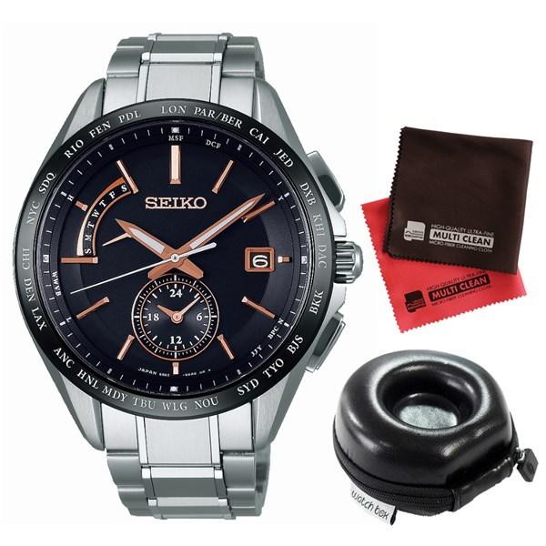 【セット】【国内正規品】[セイコー]SEIKO 腕時計 SAGA243 [ブライツ]BRIGHTZ メンズ&腕時計ケース1本用 丸型&クロス2枚セット【チタンバンド 電波ソーラー 多針アナログ表示】【快適家電デジタルライフ】