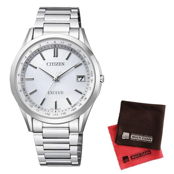 【セット】【国内正規品】[シチズン]CITIZEN 腕時計 CB1110-53A [エクシード]EXCEED メンズ エコ・ドライブ電波時計 ダイレクトフライト&クロス2枚セット(快適家電デジタルライフ)