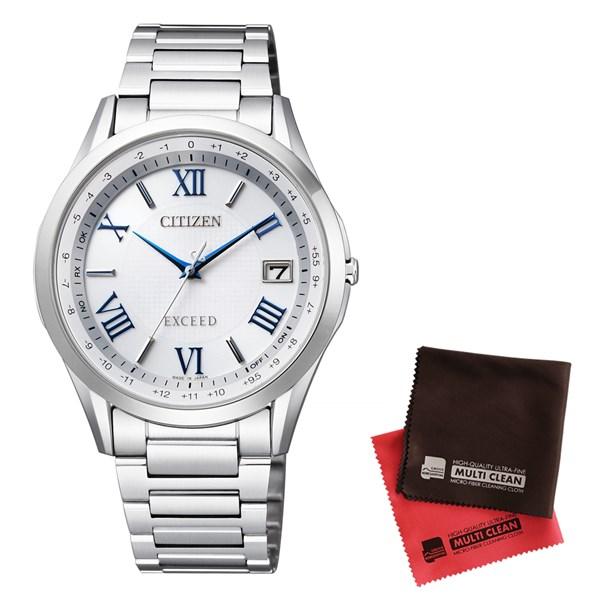 【セット】【国内正規品】[シチズン]CITIZEN 腕時計 CB1110-61A [エクシード]EXCEED メンズ エコ・ドライブ電波時計 ダイレクトフライト&クロス2枚セット(快適家電デジタルライフ)