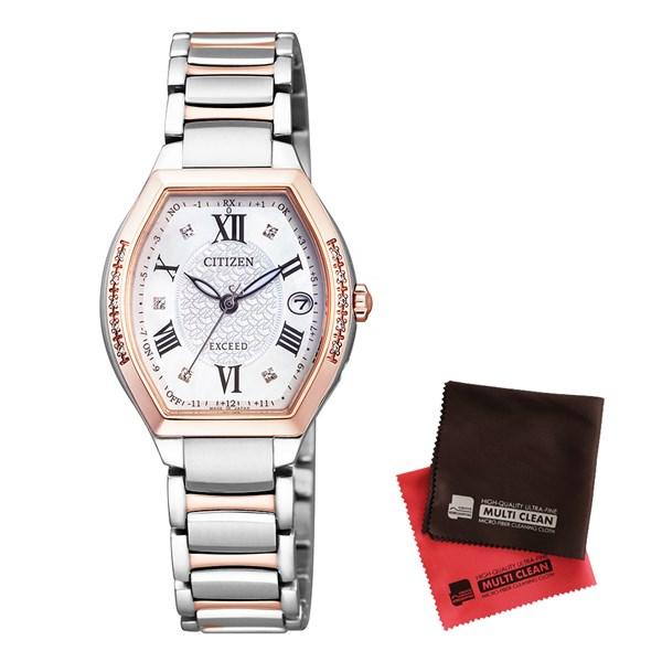 (セット)(国内正規品)(シチズン)CITIZEN 腕時計 ES9384-50W (エクシード)EXCEED レディース エコ・ドライブ電波時計 限定&クロス2枚セット【チタンバンド ソーラー電波時計 アナログ】(快適家電デジタルライフ)