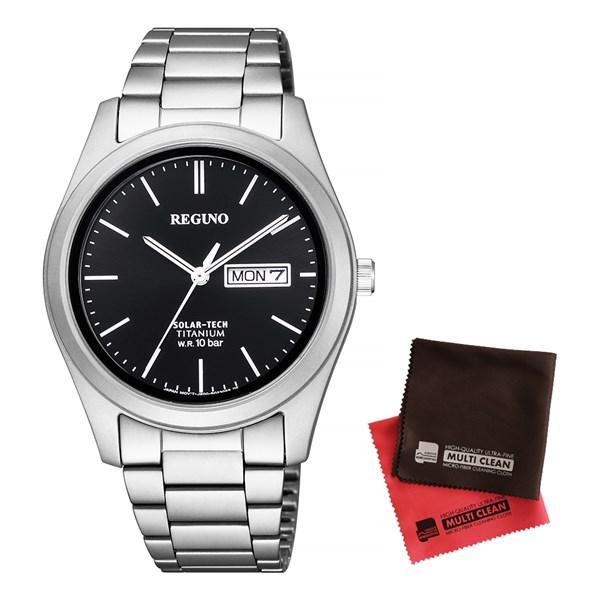 (セット)(国内正規品)(シチズン)CITIZEN 腕時計 KM1-415-51 (レグノ)REGUNO メンズ ソーラーテック&クロス2枚セット【チタンバンド ソーラー アナログ】(快適家電デジタルライフ)