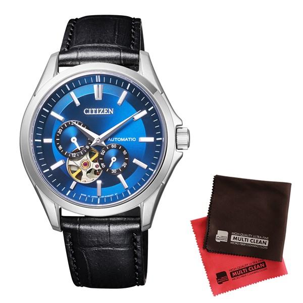 (セット)(国内正規品)(シチズン)CITIZEN 腕時計 NP1010-01L Cコレクション メンズ メカニカル ロイヤルブルーコレクション&クロス2枚セット(牛革(カーフ)バンド 自動巻き 多針アナログ表示)(快適家電デジタルライフ)