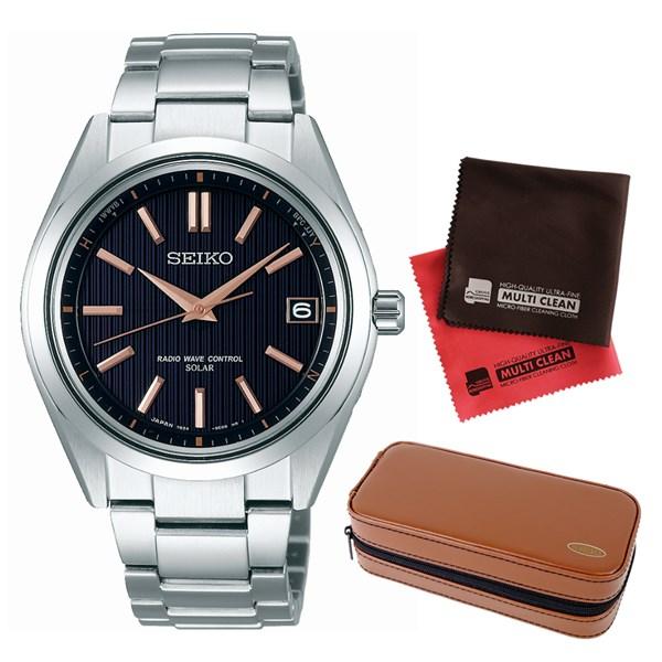 (セット)(国内正規品)(セイコー)SEIKO 腕時計 SAGZ087 (ブライツ)BRIGHTZ メンズ&腕時計収納ケース2本用 ブラウン&クロス2枚(チタンバンド 電波ソーラー アナログ表示)(快適家電デジタルライフ)