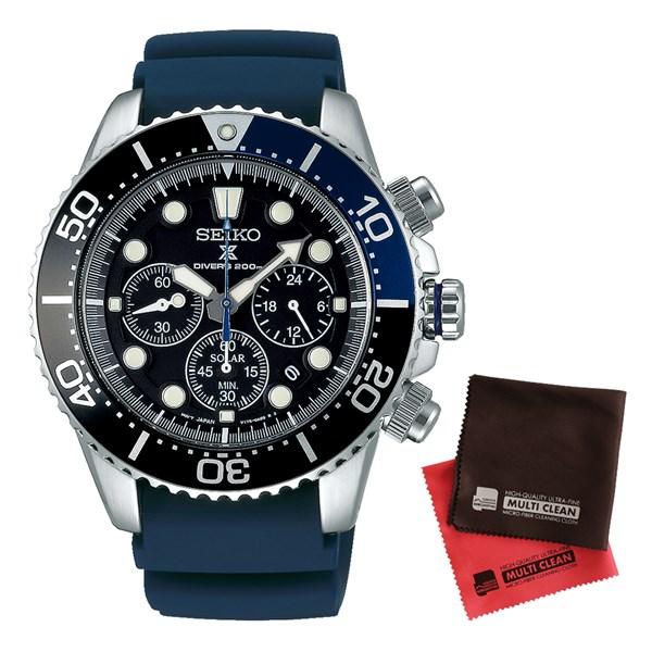 (セット)(国内正規品)(セイコー)SEIKO 腕時計 SBDL049 (プロスペックス)PROSPEX メンズ&クロス2枚セット【シリコンバンド ソーラー 多針アナログ表示】(快適家電デジタルライフ)