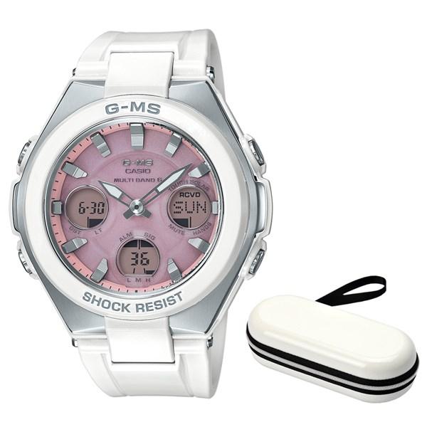(セット)(国内正規品)(カシオ)CASIO 腕時計 MSG-W100-7A3JF (ベビーG)BABY-G レディース G-MS&腕時計ケース1本用 ホワイト(樹脂バンド 電波ソーラー アナデジ)(快適家電デジタルライフ)
