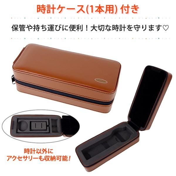 【時計ケースセット】【国内正規品】(シチズン)CITIZEN 腕時計 BZ1041-57E エコドライブ Bluetooth メンズ スマートウォッチ クロノグラフ(ステンレスバンド ソーラー 多針アナログ)(快適家電デジタルライフ)