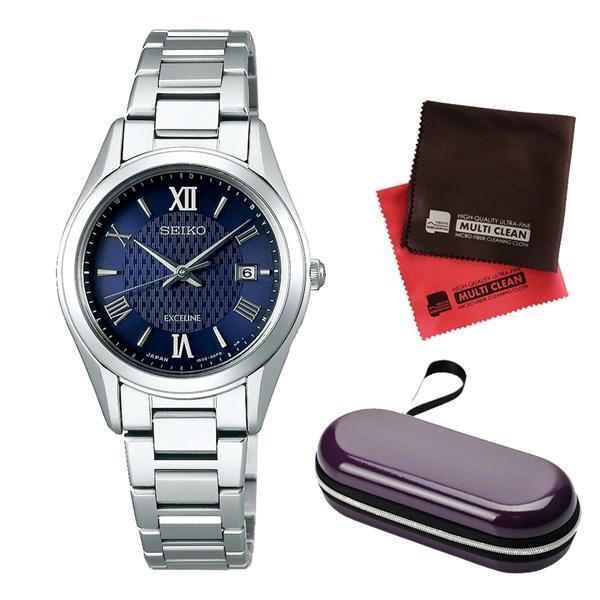 (セット)(国内正規品)(セイコー)SEIKO 腕時計 SWCW147 DOLCE & EXCELINE(ドルチェ&エクセリーヌ) レディース&腕時計ケース1本用・クロス2枚(ステンレスバンド ソーラー電波 アナログ)(快適家電デジタルライフ)