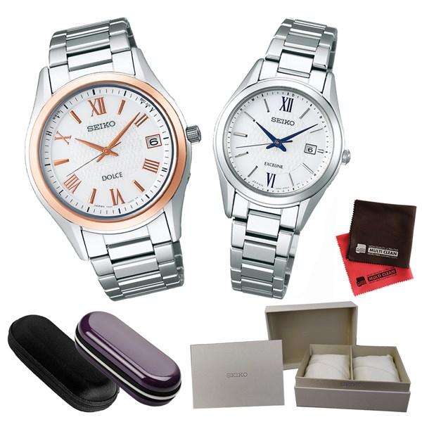 (ペア箱入りセット)(国内正規品)(セイコー)SEIKO 腕時計 SADZ200・SWCW145 ドルチェ&エクセリーヌ&腕時計ケース2個・クロス2枚(ステンレスバンド ソーラー電波 アナログ ペアウォッチ)(快適家電デジタルライフ)