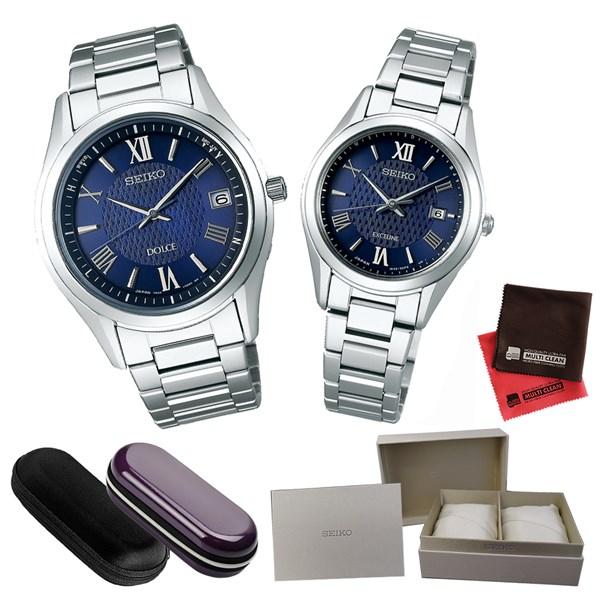 (ペア箱入りセット)(国内正規品)(セイコー)SEIKO 腕時計 SADZ197・SWCW147 ドルチェ&エクセリーヌ&腕時計ケース2個・クロス2枚(ステンレスバンド ソーラー電波 アナログ ペアウォッチ)(快適家電デジタルライフ)