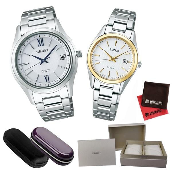 (ペア箱入りセット)(国内正規品)(セイコー)SEIKO 腕時計 SADZ185・SWCW148 ドルチェ&エクセリーヌ&腕時計ケース2個・クロス2枚(ステンレスバンド ソーラー電波 アナログ ペアウォッチ)(快適家電デジタルライフ)