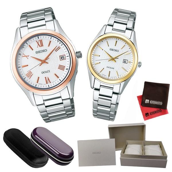 (ペア箱入りセット)(国内正規品)(セイコー)SEIKO 腕時計 SADZ200・SWCW148 ドルチェ&エクセリーヌ&腕時計ケース2個・クロス2枚(ステンレスバンド ソーラー電波 アナログ ペアウォッチ)(快適家電デジタルライフ)