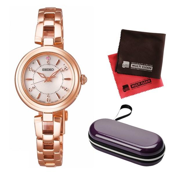(国内正規品)(セイコー)SEIKO 腕時計 SWFH092 (セイコーセレクション)SEIKO SELECTION レディース&腕時計ケース1本用・クロス2枚(ステンレスバンド 電波ソーラー アナログ)(快適家電デジタルライフ)
