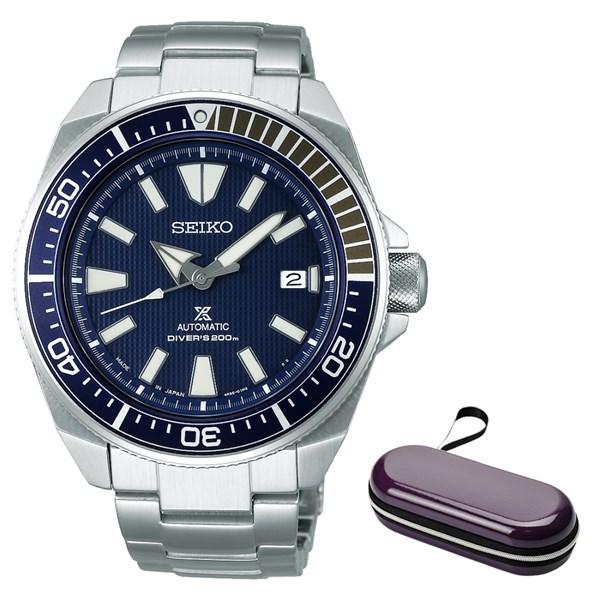 【セット】【国内正規品】(セイコー)SEIKO 腕時計 SBDY007 (プロスペックス)PROSPEX メンズ ダイバースキューバ&腕時計ケース1本用 パープル(ステンレスバンド 自動巻(手巻き付き) アナログ)(快適家電デジタルライフ)