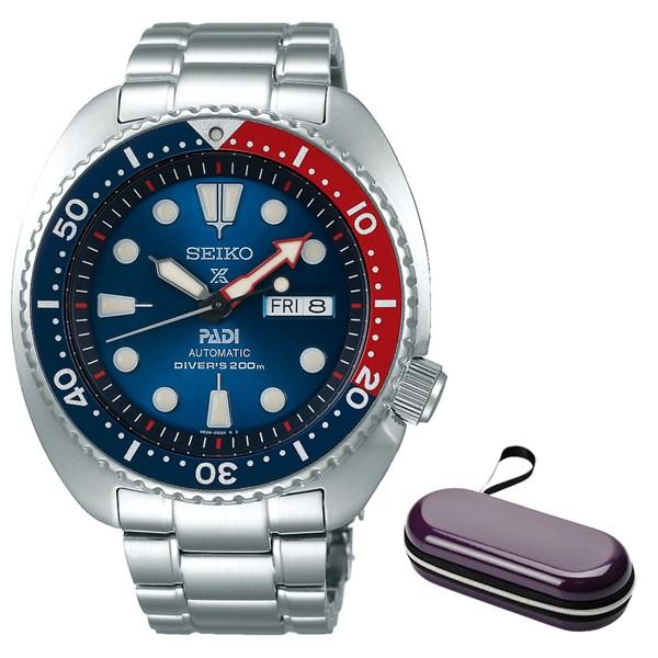 【セット】【国内正規品】(セイコー)SEIKO 腕時計 SBDY017 (プロスペックス)PROSPEX メンズ PADI スペシャルモデル&腕時計ケース1本用 パープル(ステンレスバンド 自動巻(手巻き付き) アナログ)(快適家電デジタルライフ)