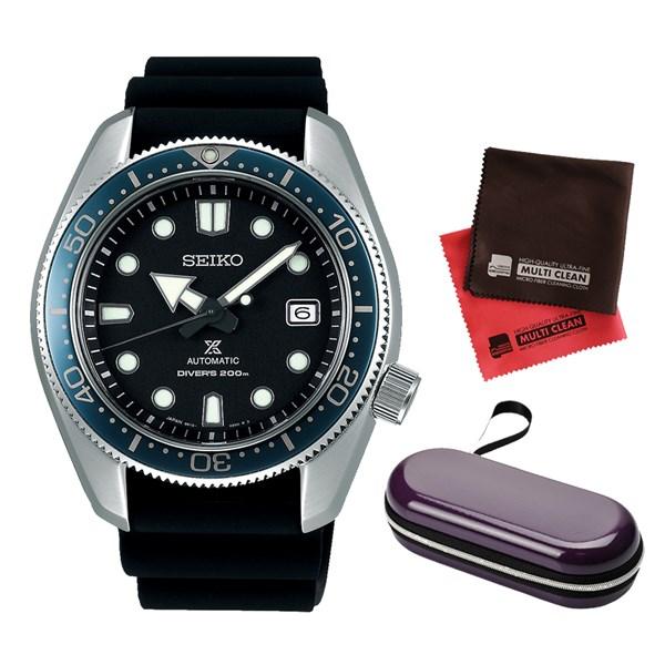 (セット)(国内正規品)(セイコー)SEIKO 腕時計 SBDC063 (プロスペックス)PROSPEX メンズ 1968 メカニカルダイバーズ 現代デザイン&腕時計ケース1本用・クロス2枚(シリコンバンド 自動巻き アナログ)(快適家電デジタルライフ)
