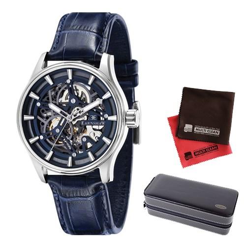 【セット】【正規輸入品】(アーンショウ)EARNSHAW 腕時計 ES-8076-02 BEAGLE メンズ&時計アクセサリーケース ブラック・クロス2枚(レザーバンド 自動巻き アナログ)(快適家電デジタルライフ)
