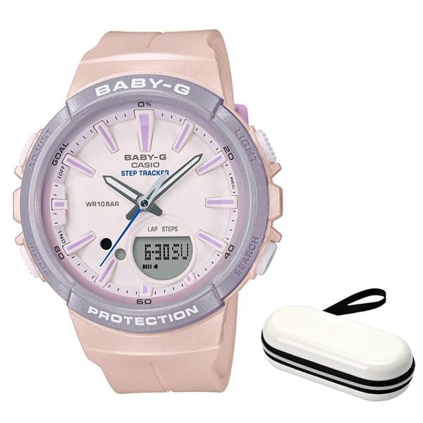 (ケースセット)(国内正規品)(カシオ)CASIO 腕時計 BGS-100SC-4AJF (ベビーG)BABY-G レディース for running STEP TRACKER&腕時計ケース1本用 ホワイト(樹脂バンド クオーツ アナデジ)(快適家電デジタルライフ)