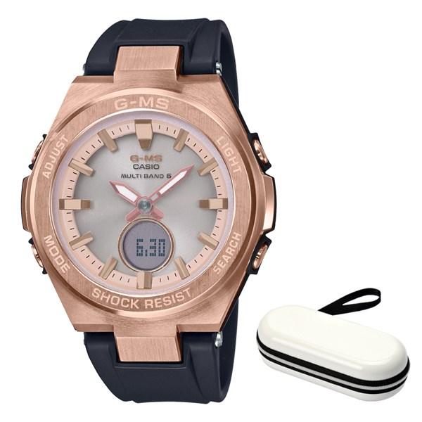 (ベビーG)BABY-G アナデジ)(快適家電デジタルライフ) (ケースセット)(国内正規品)(カシオ)CASIO G-MS&腕時計ケース1本用(樹脂バンド MSG-W200G-1A1JF 電波ソーラー レディース 腕時計