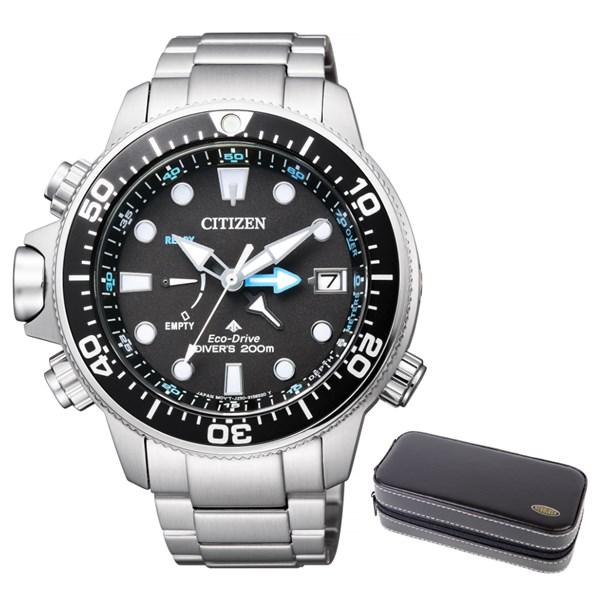 (時計ケースセット)(国内正規品)(シチズン)CITIZEN 腕時計 BN2031-85E (プロマスター)PROMASTER メンズ Marine アクアランド 200m(ステンレスバンド ソーラー アナログ)(快適家電デジタルライフ)