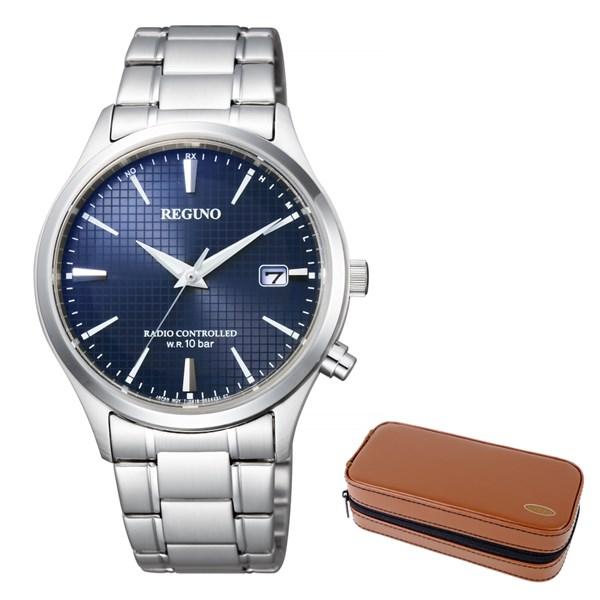 (時計ケースセット)(国内正規品)(シチズン)CITIZEN 腕時計 KL8-911-71 (レグノ)REGUNO メンズ ソーラーテック 電波&腕時計ケース2本用(ステンレスバンド 電波ソーラー アナログ)(快適家電デジタルライフ)