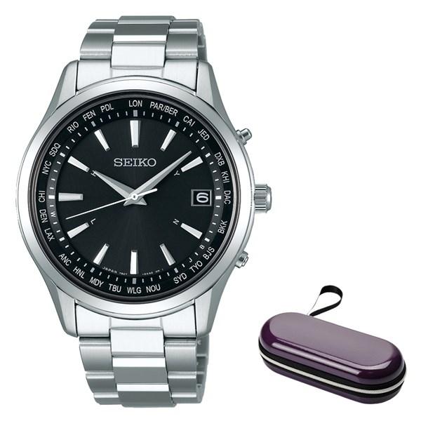 (ケースセット)(国内正規品)(セイコー)SEIKO 腕時計 SBTM273 セイコーセレクション メンズ&腕時計ケース1本用(ステンレスバンド 電波ソーラー アナログ)(快適家電デジタルライフ)