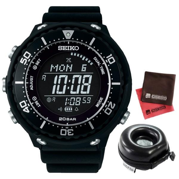 (時計ケース・クロスセット)(国内正規品)(セイコー)SEIKO 腕時計 SBEP001 (プロスペックス)PROSPEX メンズ LOWERCASE プロデュース&腕時計ケース1本用 丸型・クロス2枚(シリコンバンド ソーラー デジタル)(快適家電デジタルライフ)