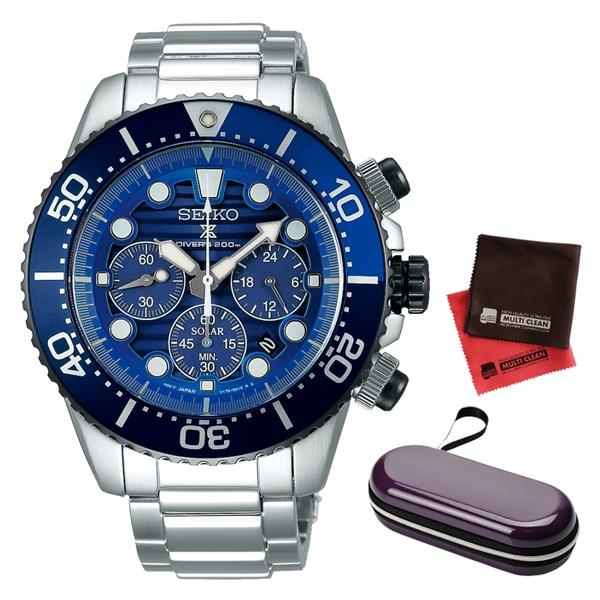(時計ケース・クロスセット)(国内正規品)(セイコー)SEIKO 腕時計 SBDL055 (プロスペックス)PROSPEX メンズ ダイバースキューバ Save the Ocean Special Edition(ステンレスバンド ソーラー 多針アナログ)(快適家電デジタルライフ)