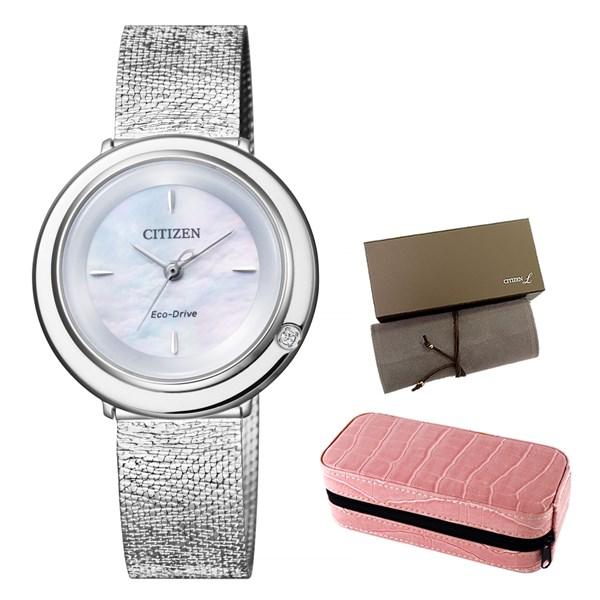 (時計ケースセット)(国内正規品)(シチズン)CITIZEN 腕時計 EM0640-91D L(エル) レディース アンビリュナ(ステンレスバンド ソーラー アナログ)(快適家電デジタルライフ)