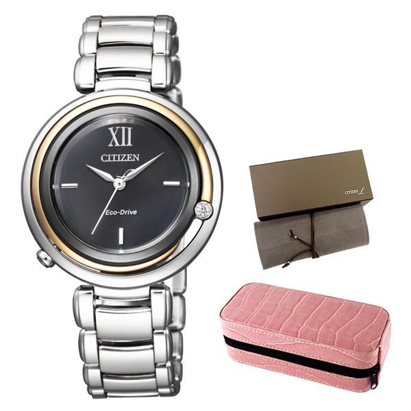 (時計ケースセット)(国内正規品)(シチズン)CITIZEN 腕時計 EM0658-95E L(エル) レディース アークリーシリーズ(ステンレスバンド ソーラー アナログ)(快適家電デジタルライフ)