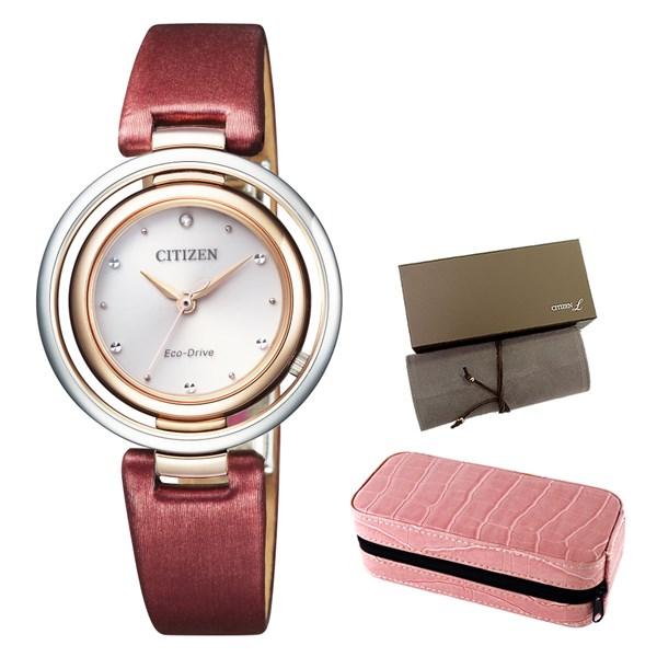 (時計ケースセット)(国内正規品)(シチズン)CITIZEN 腕時計 EM0669-21X L(エル) レディース アークリーシリーズ(合成皮革バンド ソーラー アナログ)(快適家電デジタルライフ)