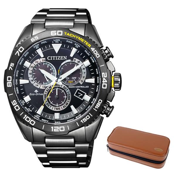 (時計ケースセット)(国内正規品)(シチズン)CITIZEN 腕時計 CB5037-84E (プロマスター)PROMASTER メンズ(ステンレスバンド ソーラー電波 多針アナログ)(快適家電デジタルライフ)