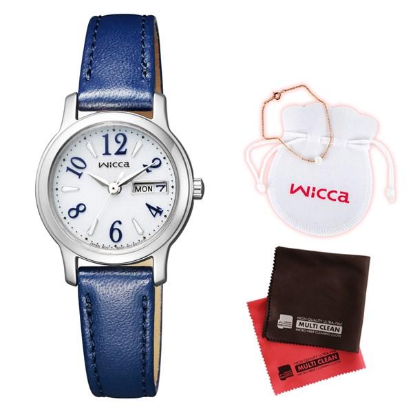 (クロスセット)(国内正規品)(シチズン)CITIZEN 腕時計 KH3-410-10 (ウィッカ)wicca レディース&パールブレスレット(牛革バンド ソーラー アナログ)(快適家電デジタルライフ)