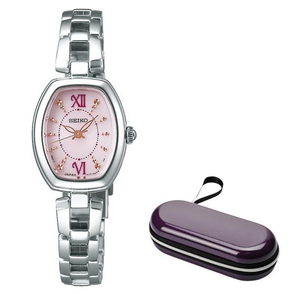 (時計ケースセット)(国内正規品)(セイコー)SEIKO 腕時計 SWFA177 セイコーセレクション レディース(ステンレスバンド ソーラー アナログ)(快適家電デジタルライフ)